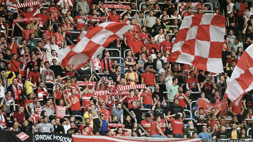 «Фратрия» призывает фанатов команд РПЛ покинуть трибуны на 30-й минуте матчей 19-го тура