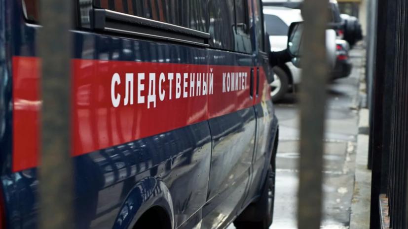 Экс-главу подмосковного района обвинили в получении взятки