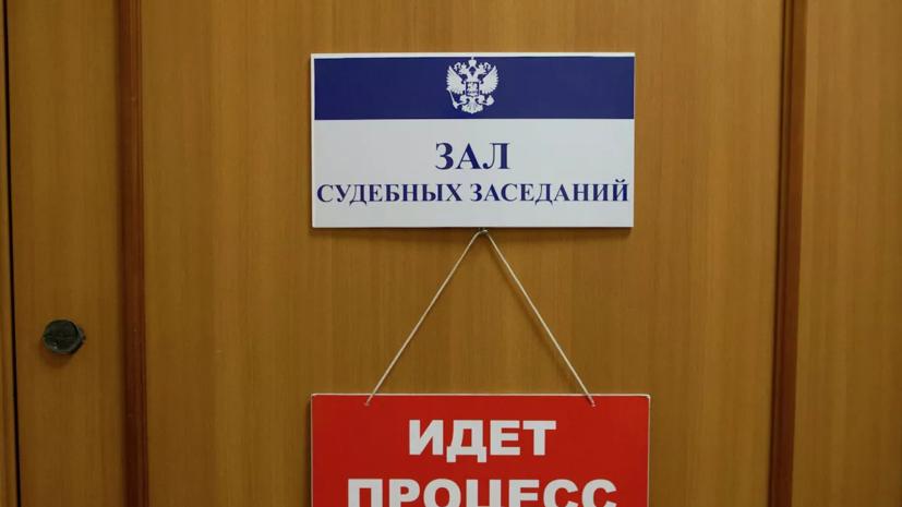 В суде пояснили запрет осуждённому Жукову администрировать сайты