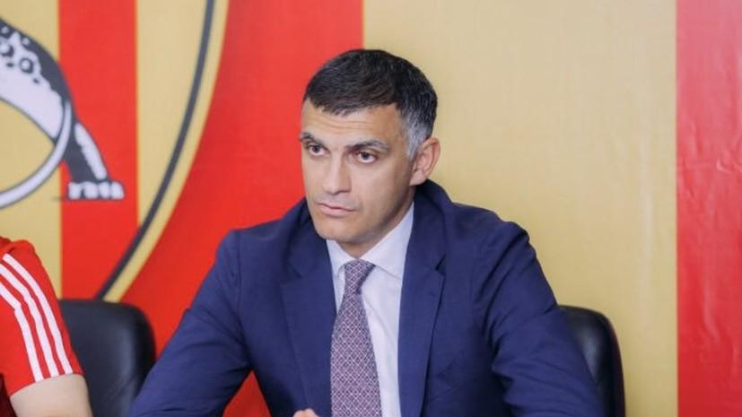Габулов опроверг информацию об уходе из «Алании»
