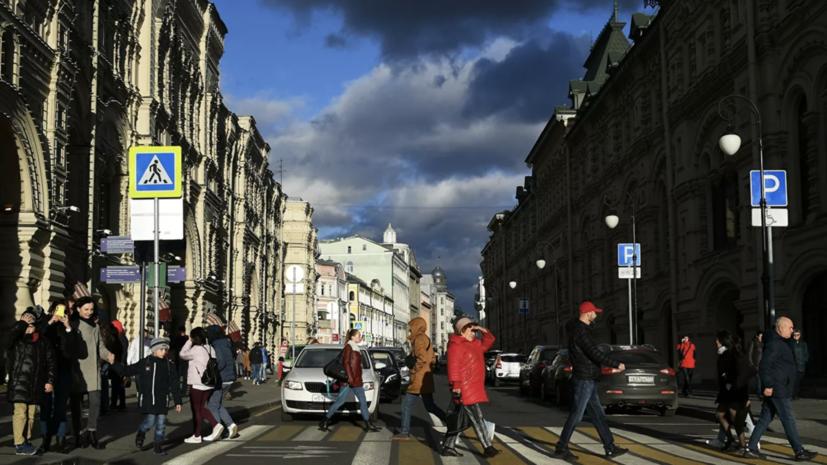 Синоптик заявил, что 2019 год в России может стать самым тёплым в истории