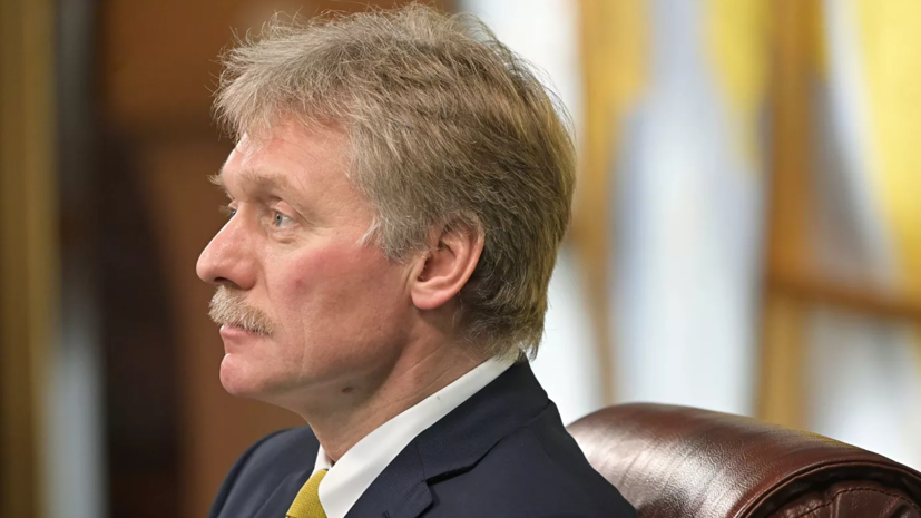 В Кремле оценили обстановку в Париже перед нормандским саммитом