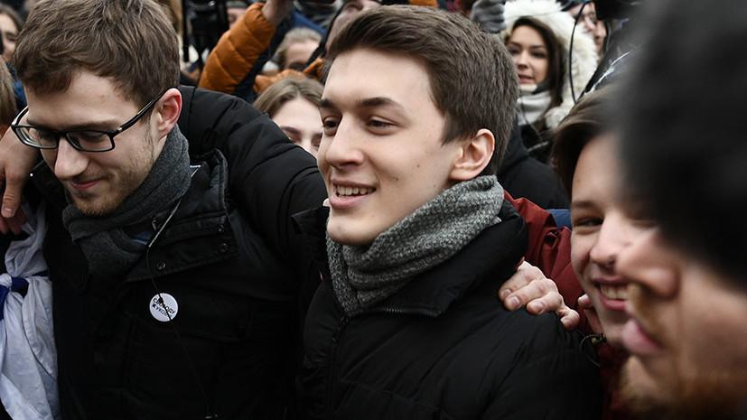 Суд приговорил студента Егора Жукова к условному сроку