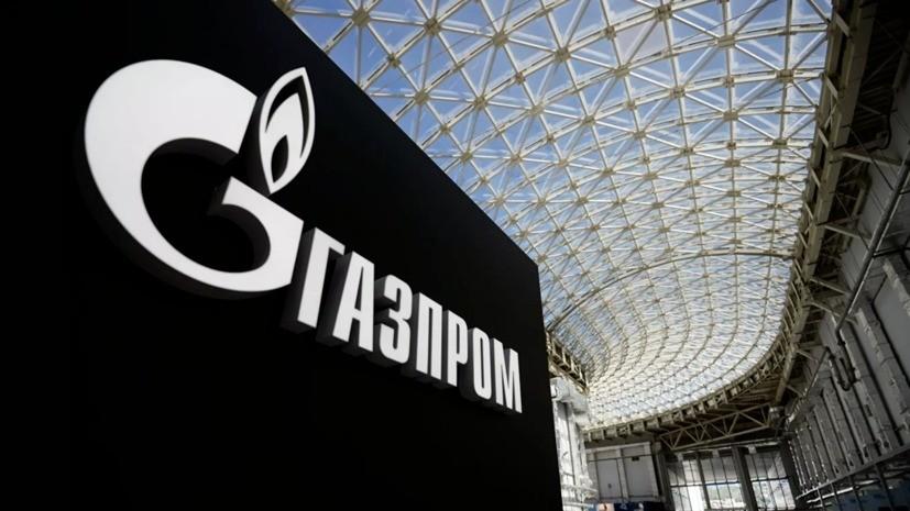 В «Газпроме» сравнили СПГ с замороженной клубникой