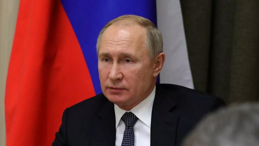 Путин прокомментировал строительство «Северного потока — 2»