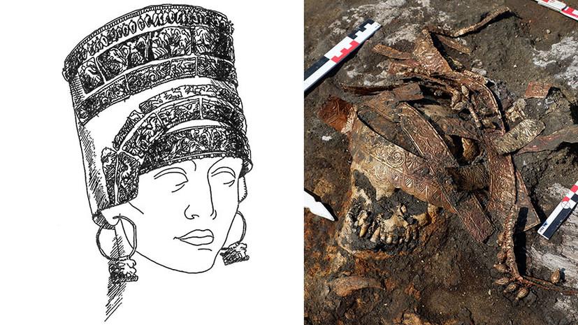 Женщина-воин: учёные нашли в Воронежской области погребение скифской амазонки в парадном головном уборе