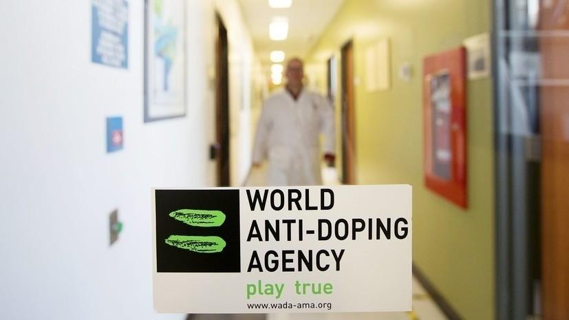Независимый эксперт: мы не согласны с подходом отдела расследования WADA