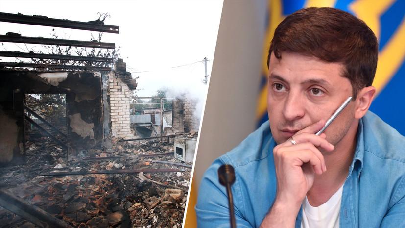 «Пытается игнорировать Минские соглашения»: зачем Зеленскому нужна «муниципальная стража» в Донбассе
