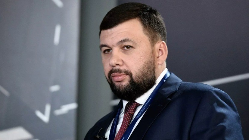 ДНР обвинила Киев в искажении текста коммюнике саммита в Париже