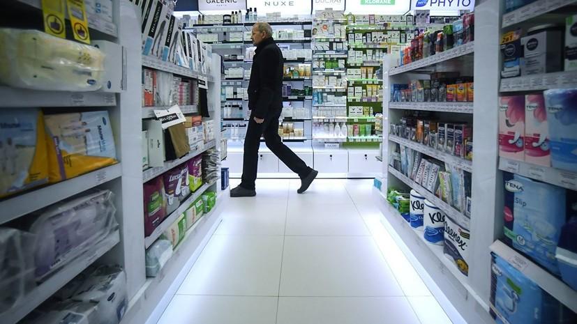 Росстат отметил рост цен большинства медицинских препаратов в ноябре