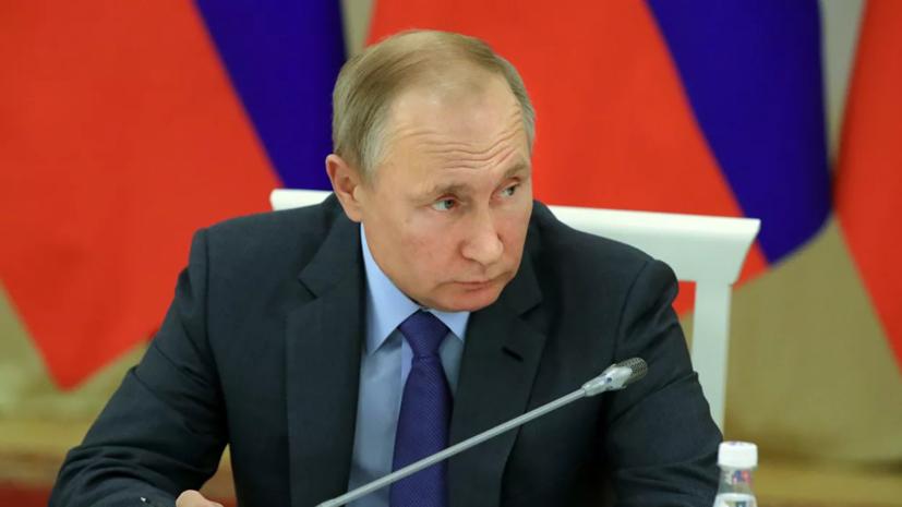 В России появилось звание «Заслуженный географ России»