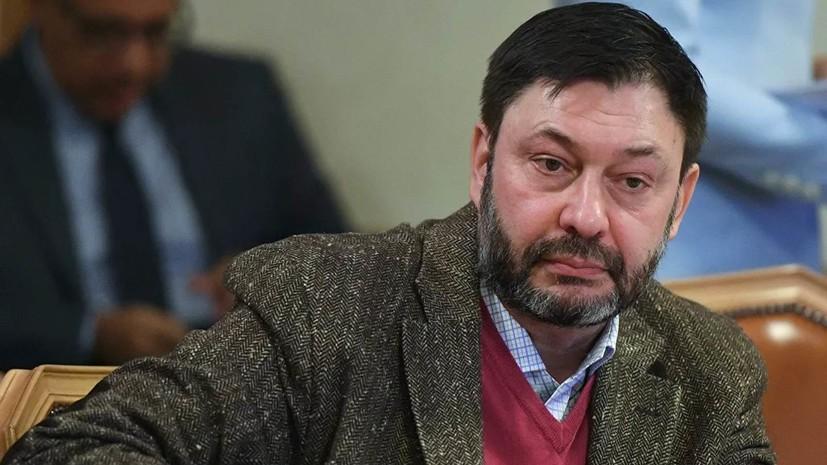 Вышинский передал в RSF список преследуемых на Украине журналистов