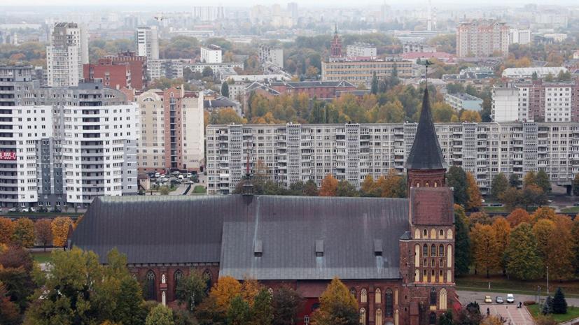 В Калининграде определили концепцию благоустройства парка Теодора Кроне