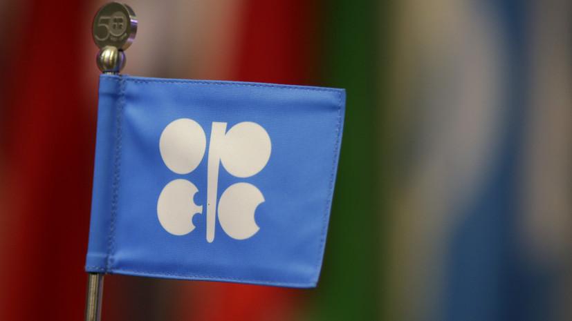 Страны ОПЕК+ согласовали сокращение добычи с 1 января 2020 года