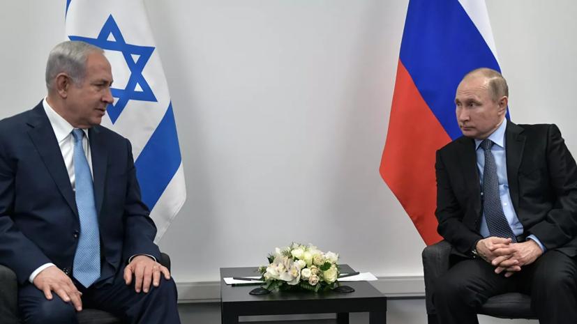Путин обсудил с Нетаньяху взаимодействие России и Израиля в Сирии