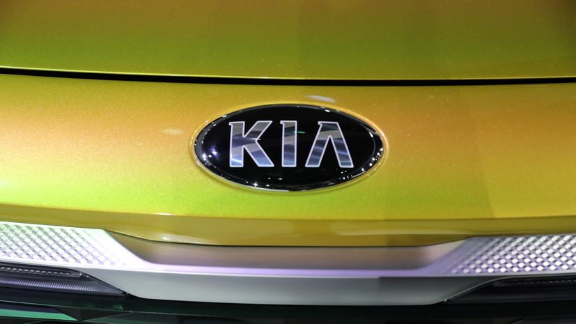 Kia сертифицировала кроссовер Seltos для продаж в России