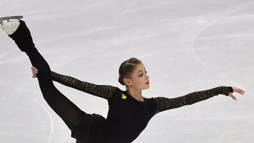 Косторная заявила, что не обращает внимания на мировой рекорд