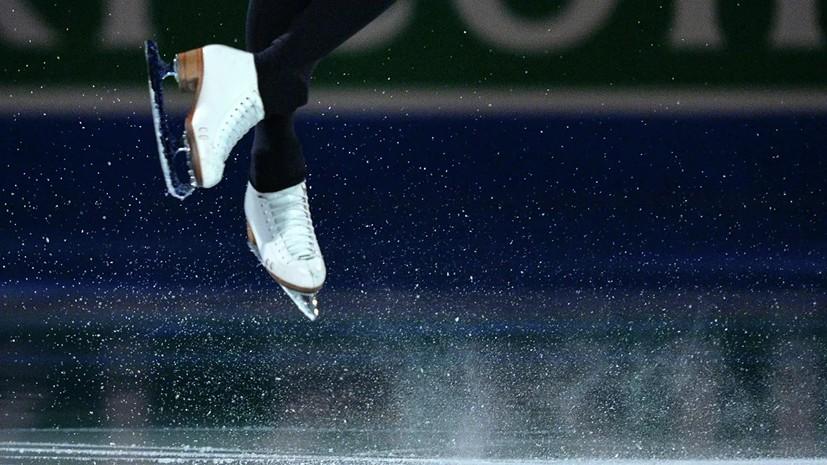 Авербух раскритиковал запрет на исполнение четверных прыжков в короткой программе у женщин