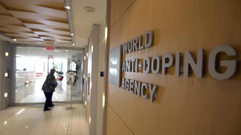 WADA назвало организации, которые смогут подать апелляцию на решение по РУСАДА
