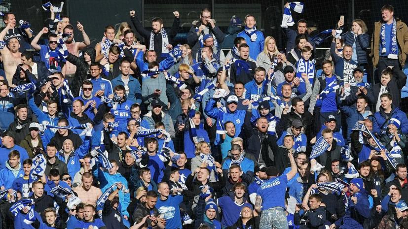 Фанатов «Динамо» выпустили со стадиона в Санкт-Петербурге