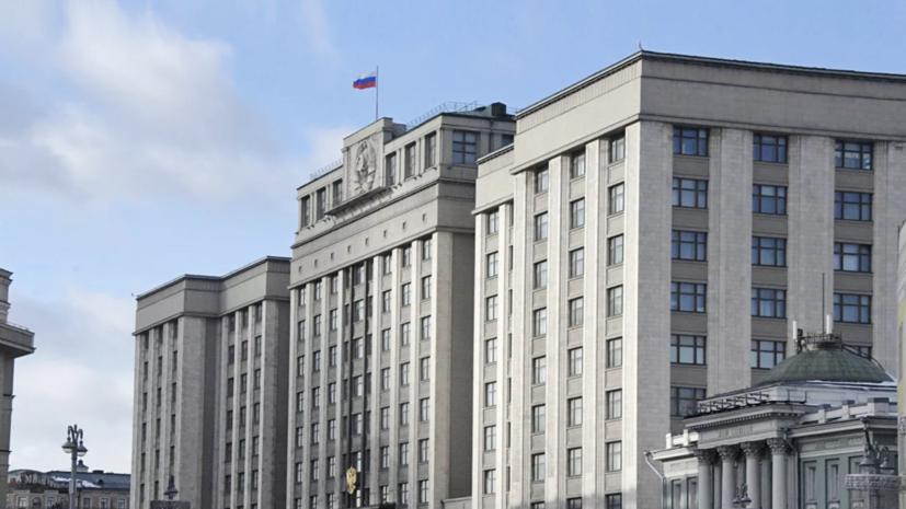 В Госдуме оценили план организовать марш с Украины в Крым
