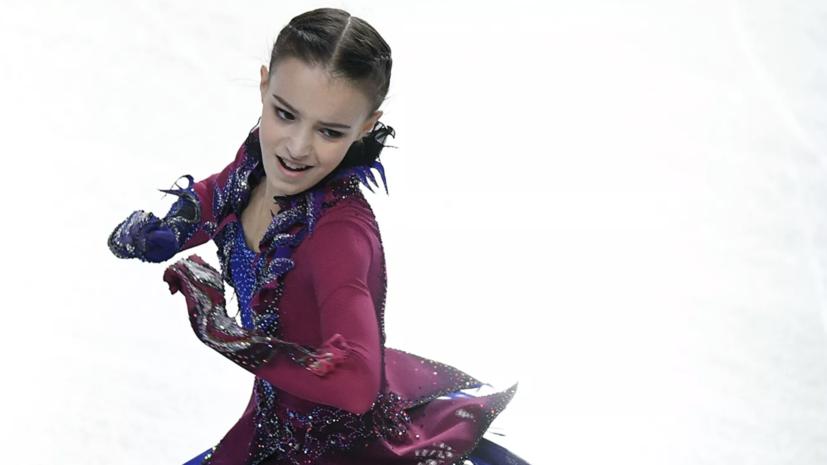 Щербакова с личным рекордом откатала короткую программу в финале Гран-при