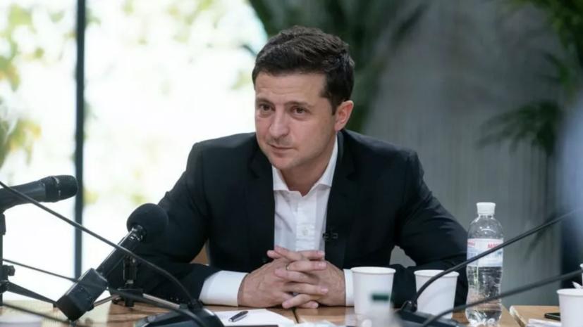 Зеленский заявил о плане по границе с Россией в Донбассе