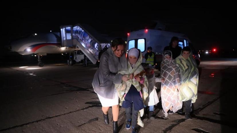 Четверо российских детей вернулись из Сирии в Москву