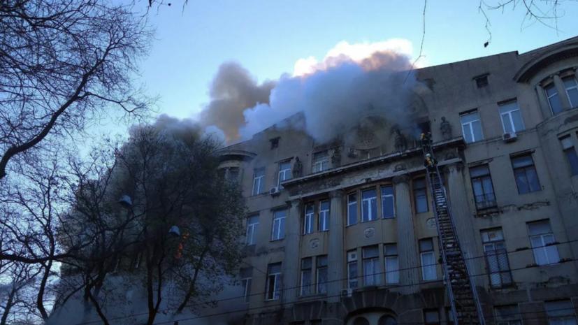 Число жертв пожара в колледже Одессы увеличилось до пяти