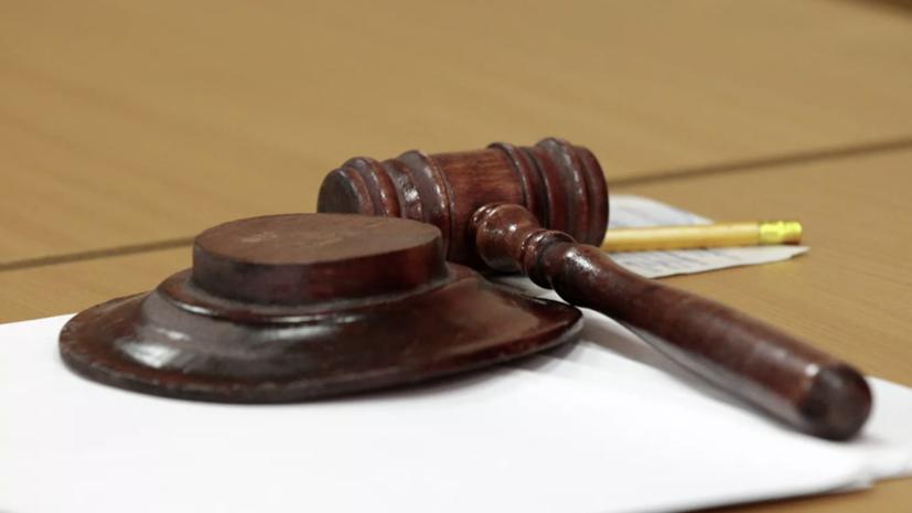 Суд отправил под домашний арест перевозчика по делу о ДТП в Забайкалье