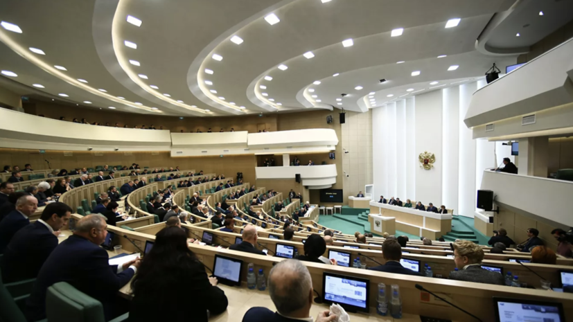 В Совфеде оценили предложение «Нафтогаза» по газовому спору