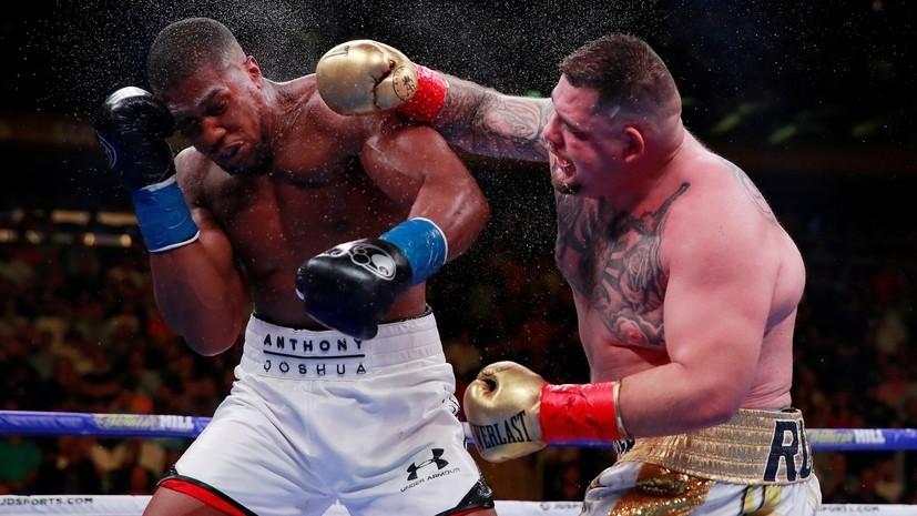 Стали известны гонорары боксёров Джошуа и Руиса за реванш
