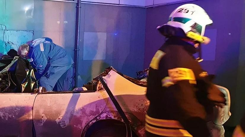 Опубликованы кадры аварии у вестибюля МЦК в Москве