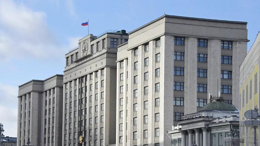 В Госдуме оценили слова о «вмешательстве России» в выборы Британии