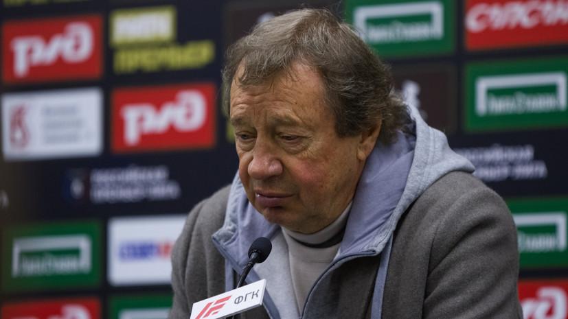 Сёмин опроверг слухи о своей отставке из «Локомотива»