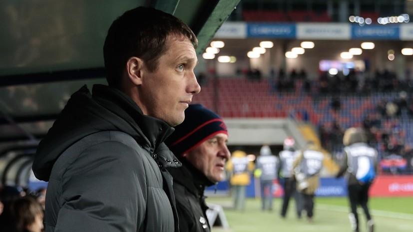 Экс-игрок ЦСКА Карсаков предположил, что Гончаренко может покинуть клуб зимой