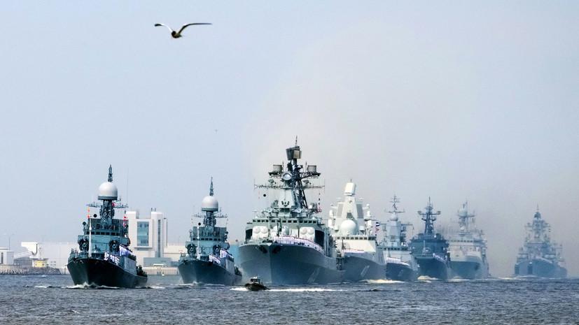 «Общегосударственный подход»: какие задачи решает Северный флот в Арктической зоне