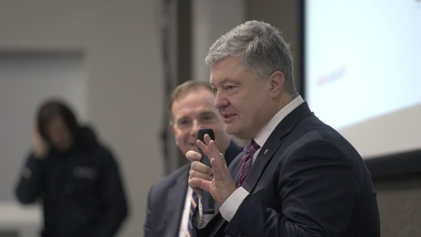 Порошенко призвал построить стену на границе с Россией