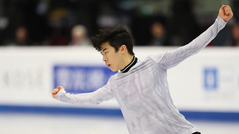 Американский фигурист Чен в третий раз подряд победил в финале Гран-при