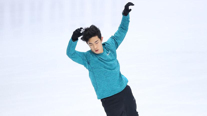 Чен установил два мировых рекорда в финале Гран-при