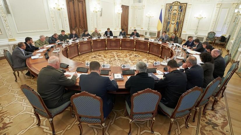 На Украинесообщили о принятии сценария реинтеграции Донбасса