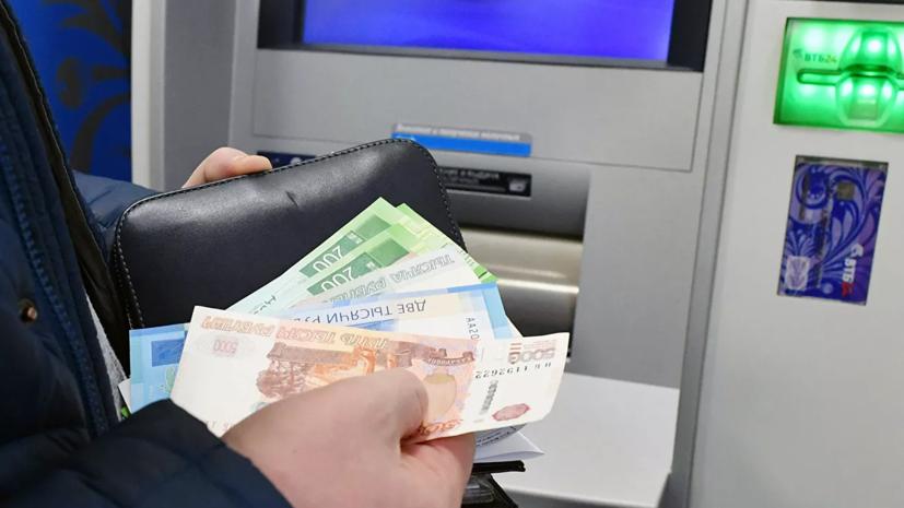 Ищущим работу россиянам старше 50 лет предлагают платить стипендию