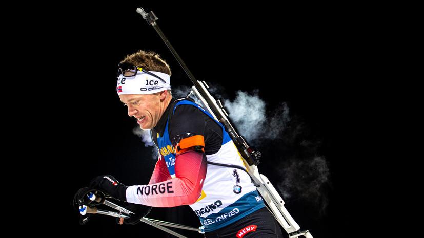 Сборная Норвегии выиграла мужскую эстафету на этапе КМ в Эстерсунде