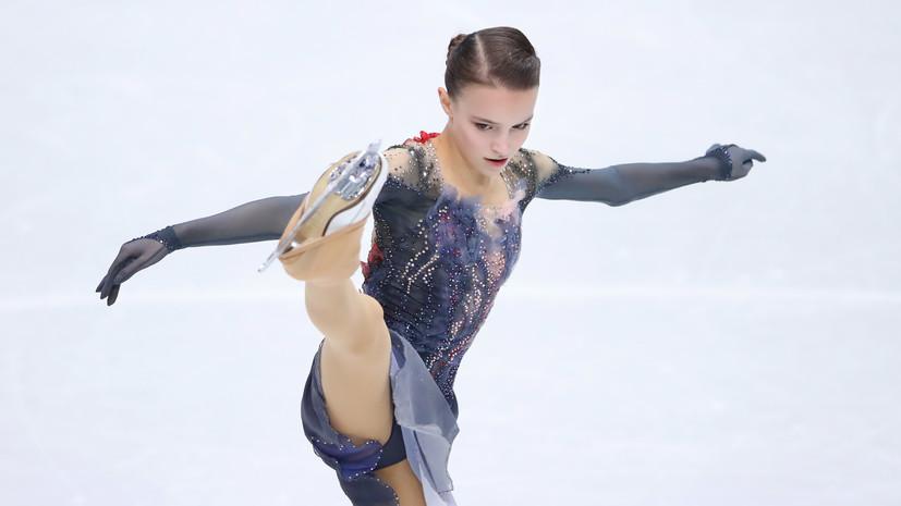 Щербакова призналась, что у неё остался осадок от выступления из-за неудачного флипа
