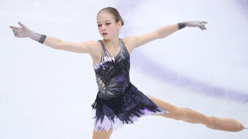 Трусова впервые в истории женского катания исполнила четверной флип