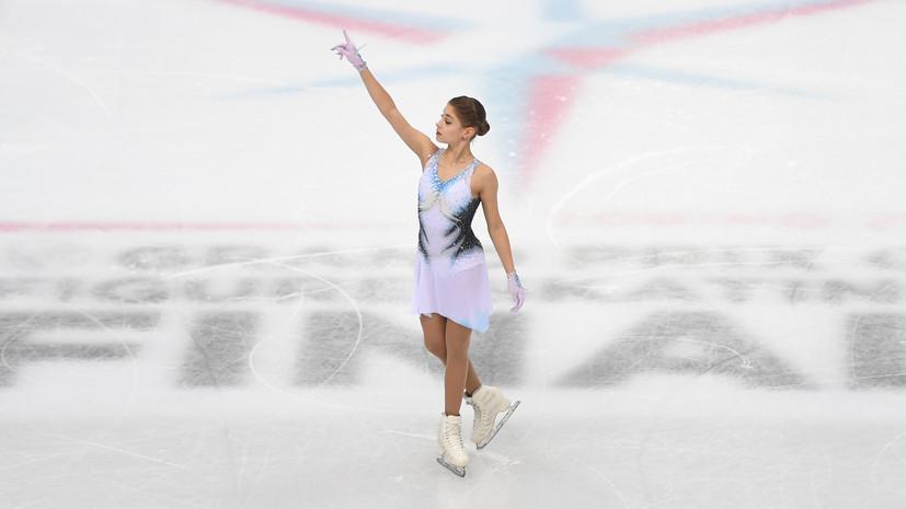 Тарасова считает, что Косторная укатала всех в финале Гран-при