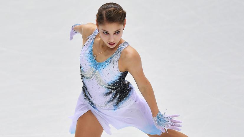Косторная призналась, что для неё финал Гран-при получился сложным