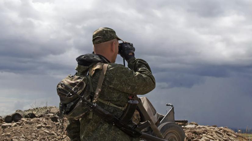 Соловьёв напомнил Киеву об опасности эскалации конфликта в Донбассе