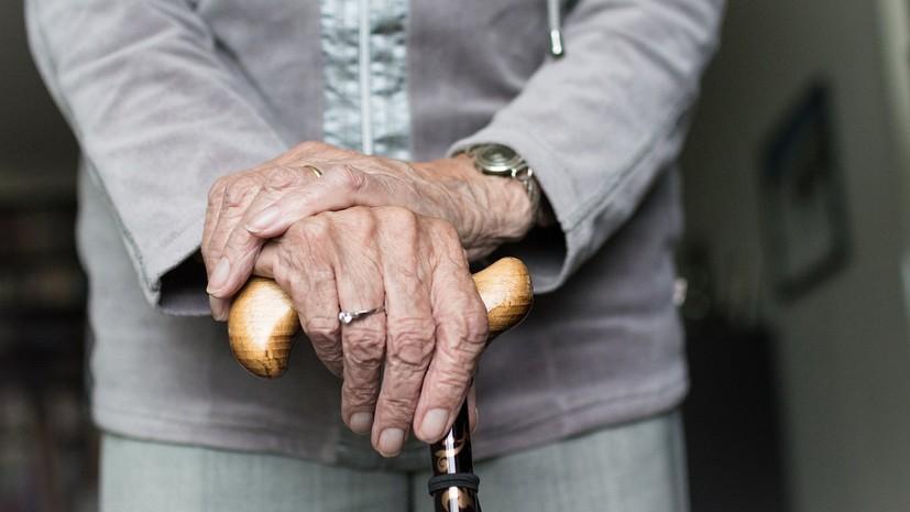 Учёные выделили три этапа старения человека