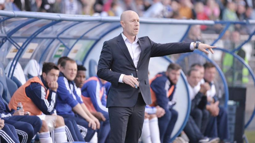 «Оренбург» принял отставку Федотова с поста главного тренера команды